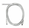 USB Standard Cable 5 m
