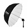 Umbrella Deep White M (105cm/41
