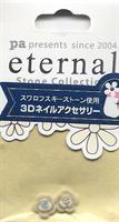 DL- 3D Flower Rose  White/Strass