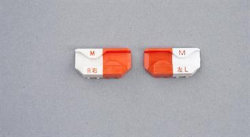Mønsterbegrenser 4,5 mm venstre