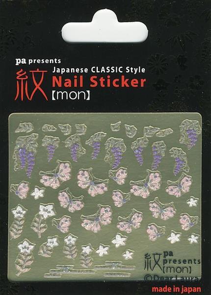DL- Sticker mon series 01