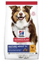 Hills Hund Mature Medium Chicken 2.5kg