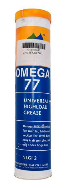 GRAISSE OMEGA77 - Omega 77 grease - Iskunvaimenninrasva