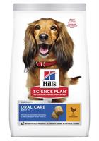 Hills Hund Adult Oral Medium Chicken 2kg