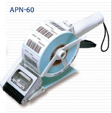 Towa handdispenser APN-60