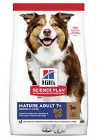 Hills Hund Mature Medium Lamb&Rice 2.5kg
