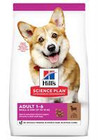 Hills Hund Adult Small&Mini Lamb&Rice 1.5kg