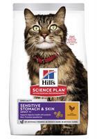 Hills Katt Adult Sen.Stomach & Skin Chicken 1,5kg
