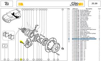 Vis chc 10x125 lg:25 cl:10 - CHS Bolt M10x125-25 CL:10.9