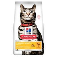 Hills Katt Urinary Health Sterilised Chicken 1,5kg