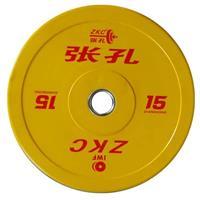 ZKC IWF skive konkurranse 15kg Gul