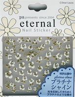 DL- Sticker Flower white & gold rose