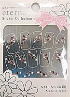 DL- Sticker Rhinestone mixed