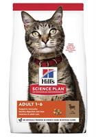 Hills Katt Adult Lamb&Rice 1,5kg