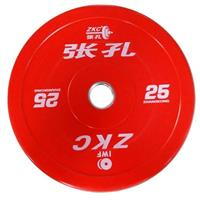 ZKC IWF skive konkurranse 25kg - Rød