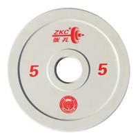 ZKC IWF skive konkurranse 5kg hvit