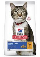 Hills Katt Adult Oral Chicken 1,5kg