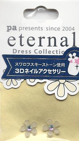 DL- 3D Flower White/Clear