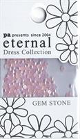 DL- Gem pink small