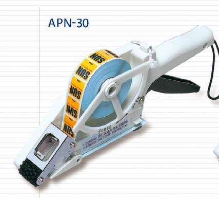 Towa handdispenser APN-30