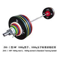 ZKC ZKX-1 vektløfting trening 190 kg herre fargest