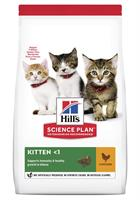 Hills Katt Kitten Chicken 1,5kg