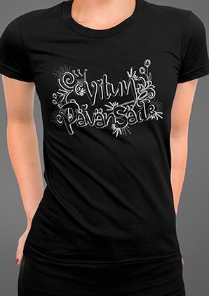 Päivänsäde t-paita  2XL
