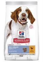 Hills Hund Adult NoGrain Medium Chicken 2.5kg