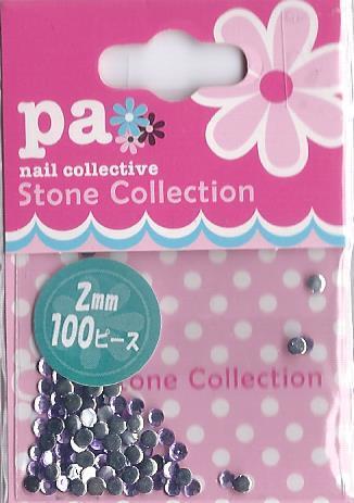 DL- Stone purple 2mm