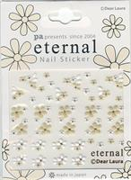 DL- Sticker Flower beige