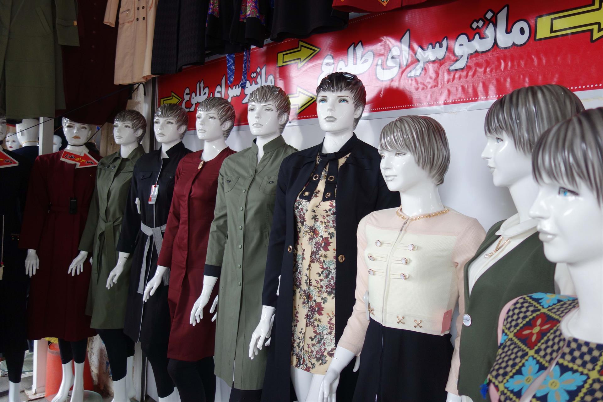 Utstillingsdukker i Shiraz