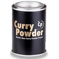 CP 44 Curry Powder 80g