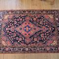 538 Tuiserkhan 193 x 126