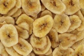 Banaanilastut mak. kookosöljyllä ja ruokosok.1 kg, luomu