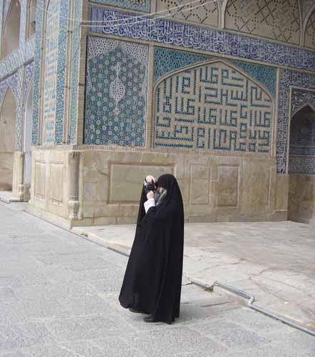 Kvinne i Iran