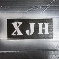 XJH: XJH LP