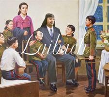 LAIBACH: SOUND OF MUSIC LP