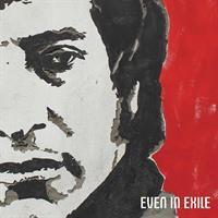 DEAN BRADFIELD JAMES: EVEN IN EXILE-LTD. BLUE LP