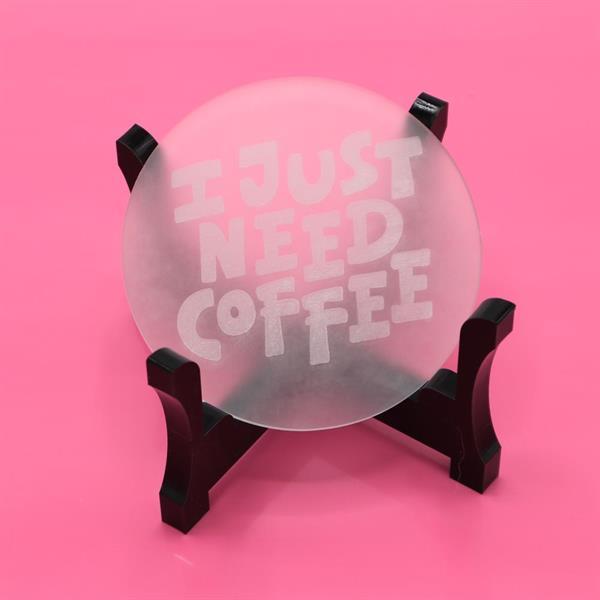 I just need