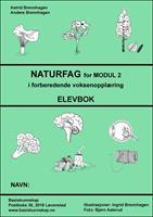 Naturfag FVO modul 2 - Elevbok 15stk