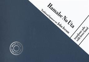 HAMABE NO UTA