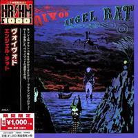 VOIVOD: ANGEL RAT-JAPAN IMPORT