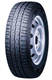 Art.nr: 648710 Komplett hjul dubb 185R14C