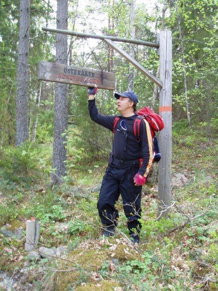 Roslagsleden etapp 4 Lövhagen – Dommarudden 12 kilometer
