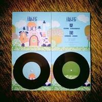 ABBOT: HOLY MOUNTAIN/BLACK BOOK 7