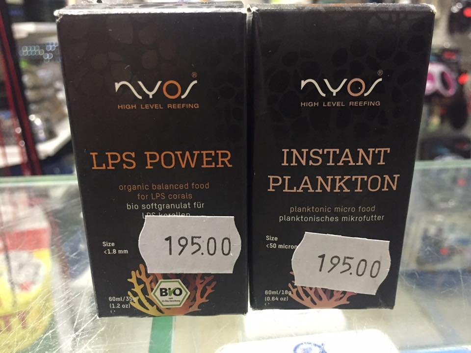 NYOS LPS Power 35g