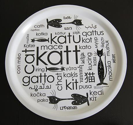 Bricka Kattspråk, rund