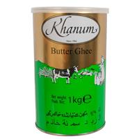 Olja Smör Plåt Khanoum 1kg