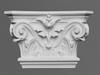 Pilaster Orac K201 22,8x6,2x14