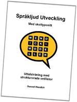 Uppdatering: Språkljud Utveckling SPT